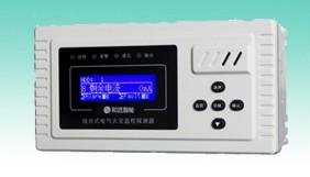 湖南组合式电气火灾监控探测器-HYEF-RT