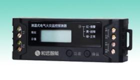 测温式电气火灾监控探测器-HYEF-T2